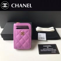 Chanel  AP1650-03  香奈兒新款原單品質小拉鏈菱格零錢包