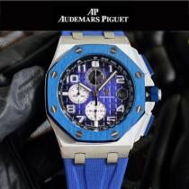 愛彼 AP 皇家橡樹系列日本多功能石英機芯手錶
