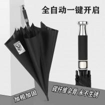 自動結實耐用勞斯萊斯雨傘加大高爾夫傘汽車禮品傘定製超大號雨傘