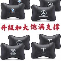 汽車真皮車標頭枕靠枕護頸枕車內用品奔馳寶馬豐田頭枕車載內飾枕