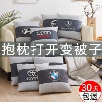 汽車抱枕被子車載靠墊靠枕車用枕頭空調被午休睡覺折疊被車內用品